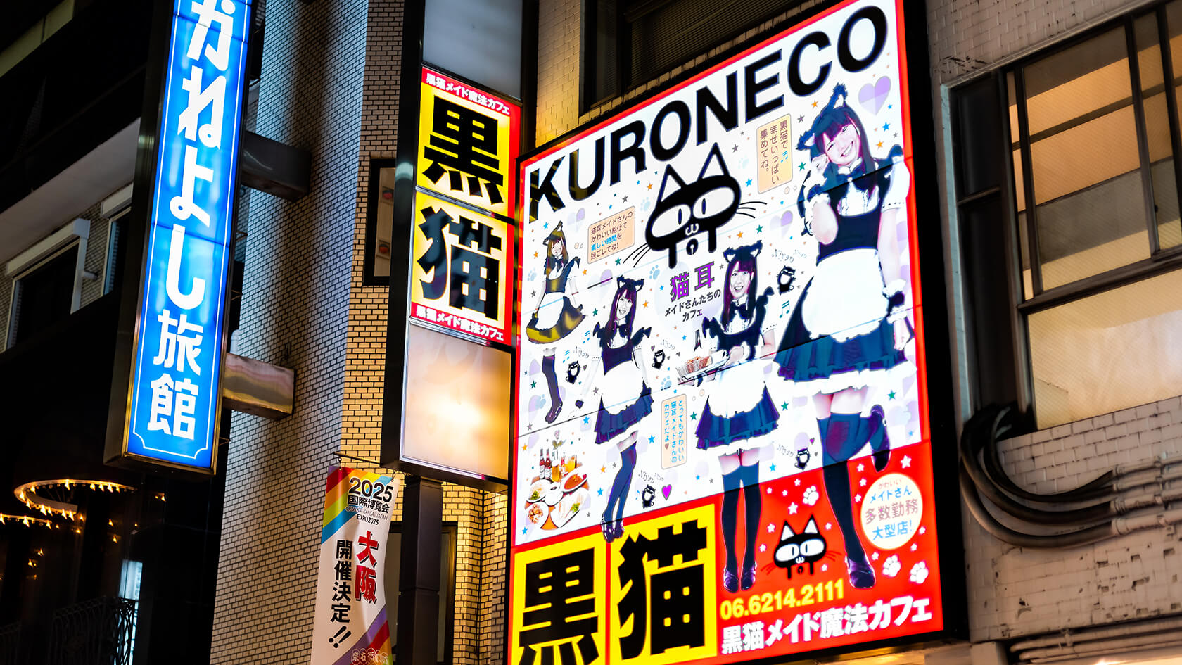 Everything You Need To Know About Maid Cafes In Japan Motto Japan Media Japanese Culture Living In Japan