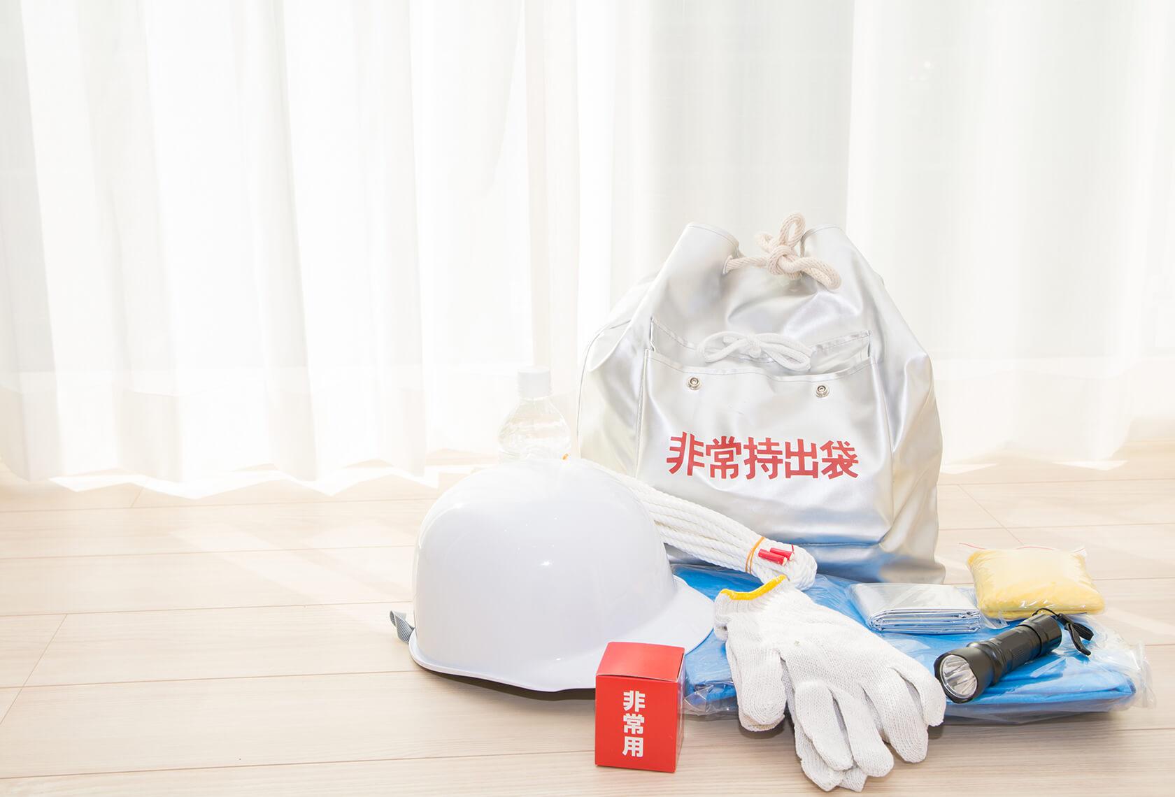 Preparing for Natural Disasters in Japan | Motto Japan Media ...