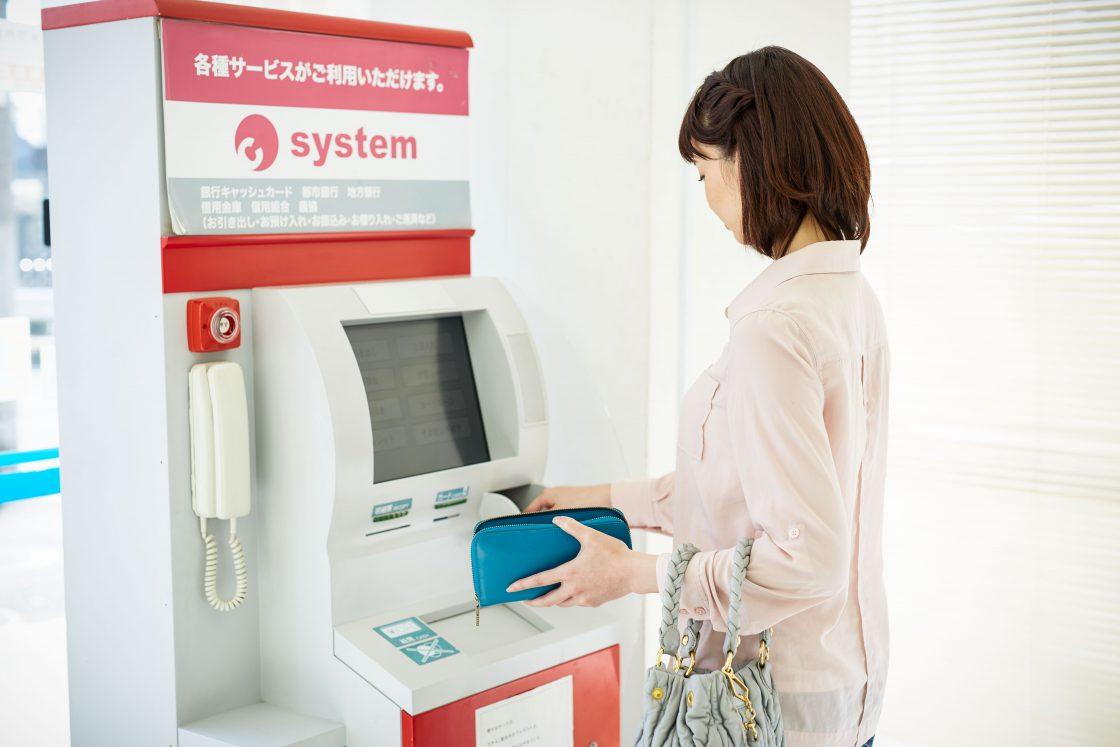 ATMs in Japan