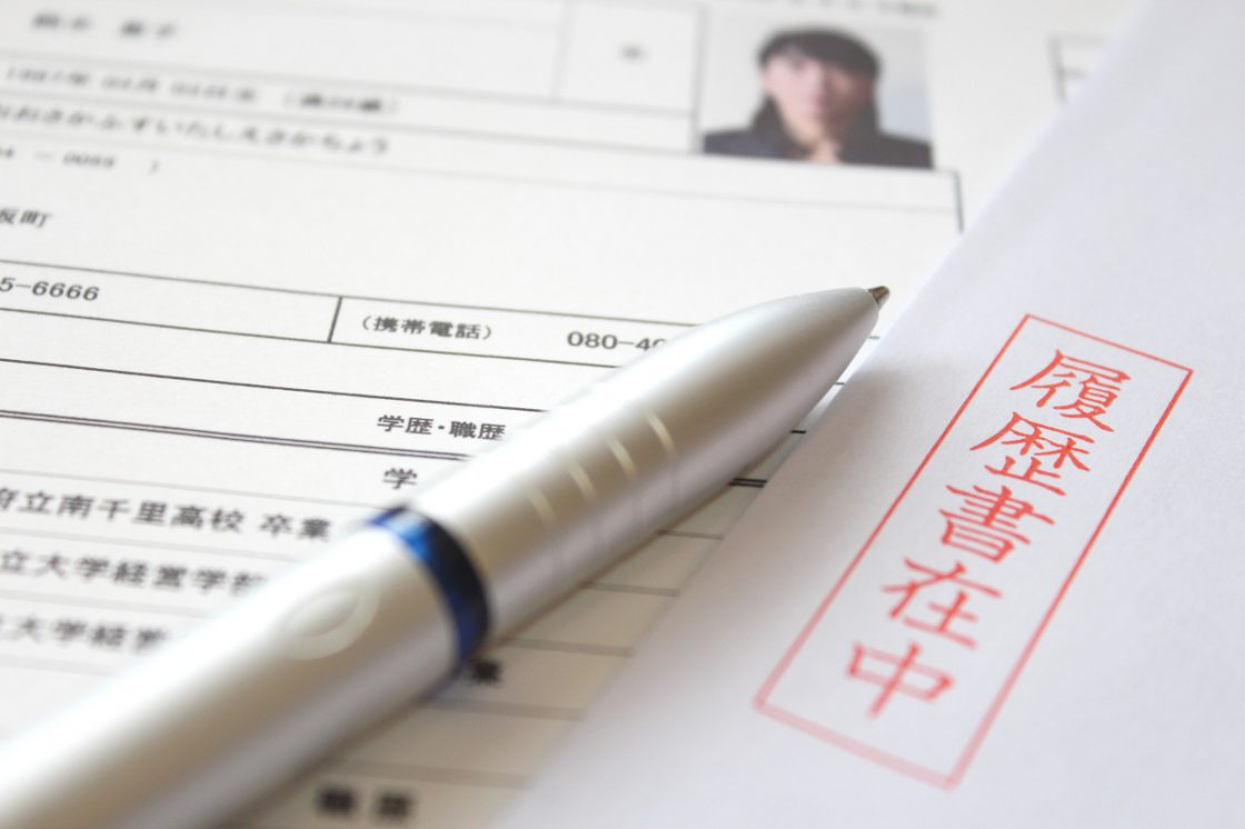 Job-Hunting for New Graduates