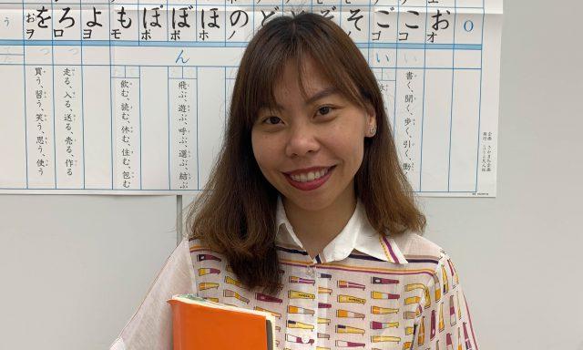 SANKO Japanese Language School