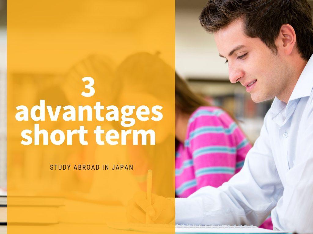 気軽に日本語を学べる短期留学の3つのメリット