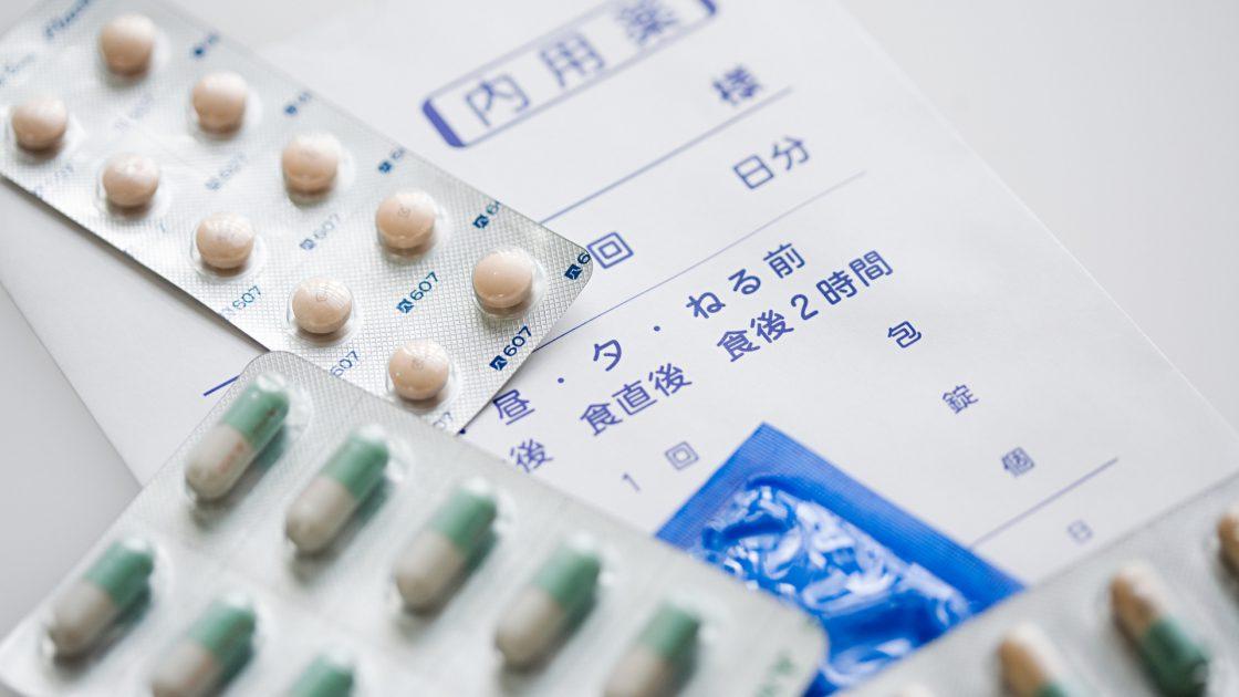 Bringing Medication to Japan