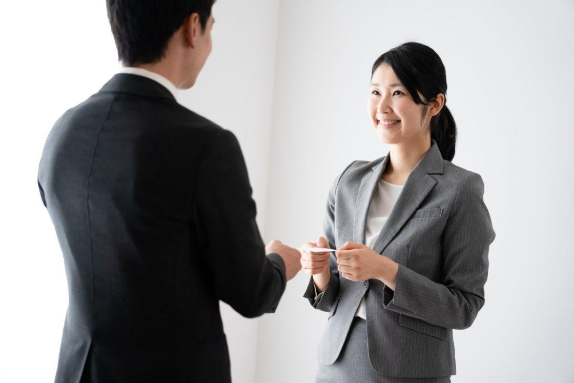 Japanese Business Etiquette