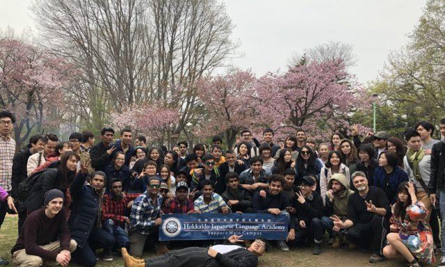 Hokkaido Japanese Language Academy – Sapporo Main Campus